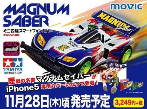 magnum-saber-iphone-case-02