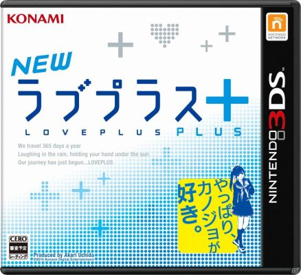 new-love-plus-plus-release-next-spring-with-3ds-ll-bundle-01
