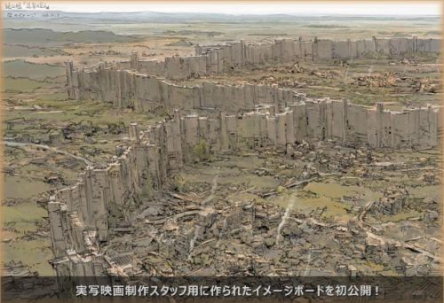 attack-on-titan-live-action-planned-2015-release-04