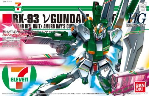 japan-7-elevens-get-ν-gundam-ver-gft-01