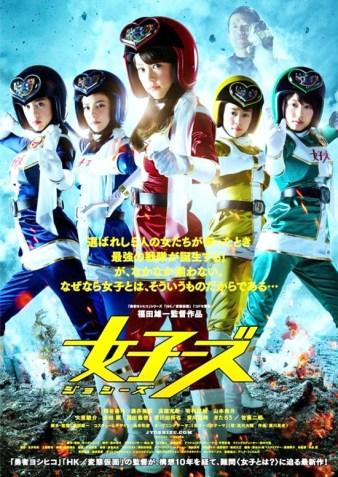 jyosizu-tokusatsu-movie-01