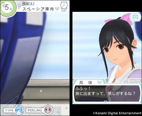 new-love-plus-3ds-game-slated-for-march-in-japan-04