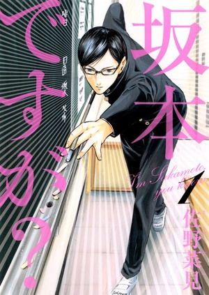 top-manga-of-2014-rank-by-japan-bookstore-employees-01