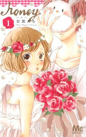 top-manga-of-2014-rank-by-japan-bookstore-employees-07