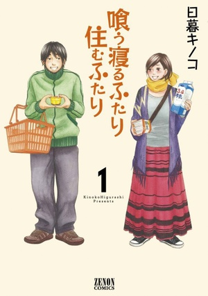 top-manga-of-2014-rank-by-japan-bookstore-employees-08