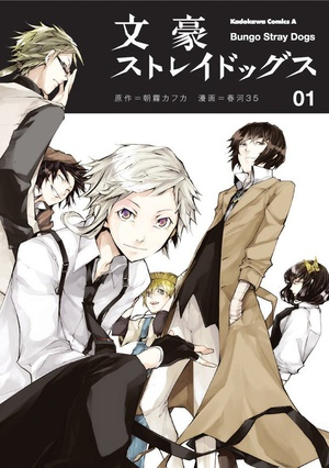 top-manga-of-2014-rank-by-japan-bookstore-employees-11