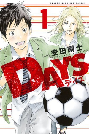 top-manga-of-2014-rank-by-japan-bookstore-employees-12