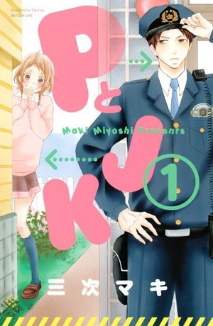 top-manga-of-2014-rank-by-japan-bookstore-employees-14