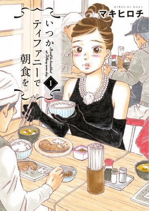 top-manga-of-2014-rank-by-japan-bookstore-employees-15