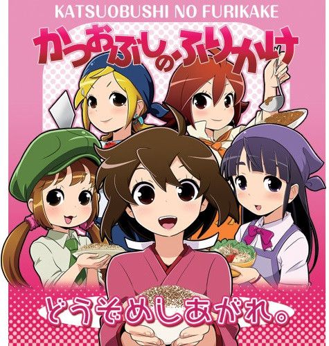 tv-tokyo-holds-local-moe-mascot-character-popularity-contest-11