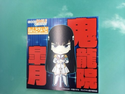 wonder-festival-2014-winter-part-1-nendoroid-06
