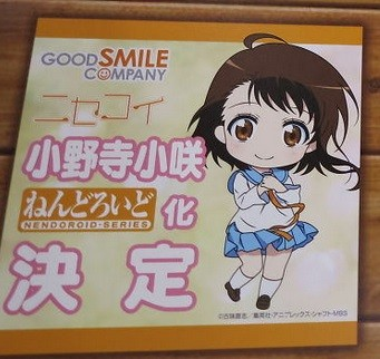 wonder-festival-2014-winter-part-1-nendoroid-11
