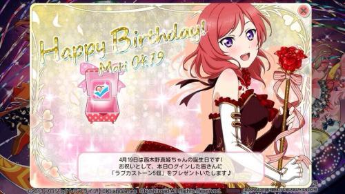 fans-cerebrate-nishikino-maki-birthday-16