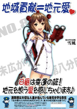 kancolle-girls-help-put-out-fires-03
