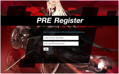 million-arthur-saga-pre-registration-04