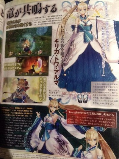 shining-resonance-rpg-game-announce-for-playstation-3-02
