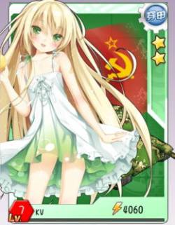chinese-smartphone-game-rips-off-kantai-collection-and-pixiv-artworks-30