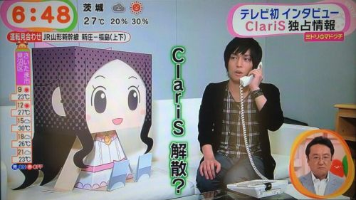 clara-say-claris-will-not-disband
