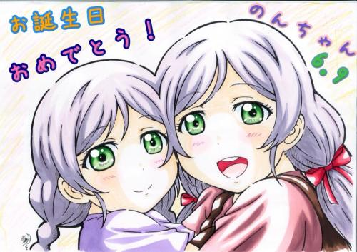 fans-cerebrate-tojo-nozomi-birthday-13