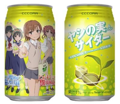 Index Soda