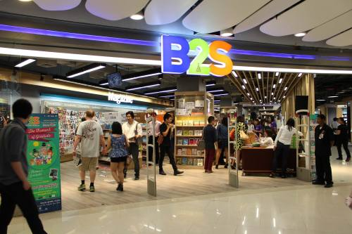 new-b2s-branch-at-ctw-grand-opening-29