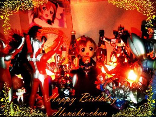 fans-cerebrate-kousaka-honoka-birthday-2014-08