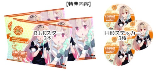 kantai-collections-yuudachi-coolant-water-05