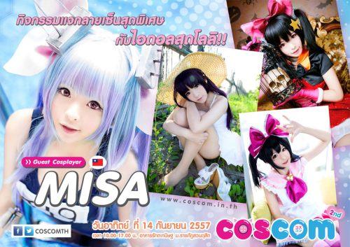 Misa-2