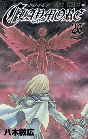 claymore-manga-to-end-in-october