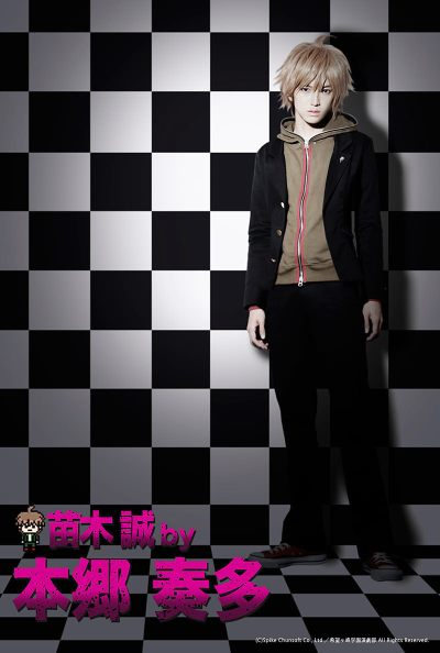 danganronpa-stage-play-cast-fabulous-costume-01
