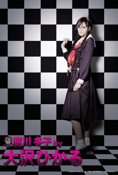 danganronpa-stage-play-cast-fabulous-costume-04