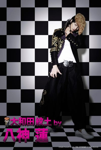 danganronpa-stage-play-cast-fabulous-costume-05