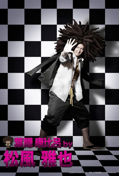 danganronpa-stage-play-cast-fabulous-costume-17