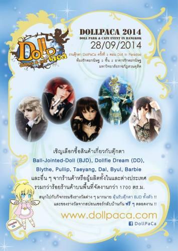 dollpaca-events-03