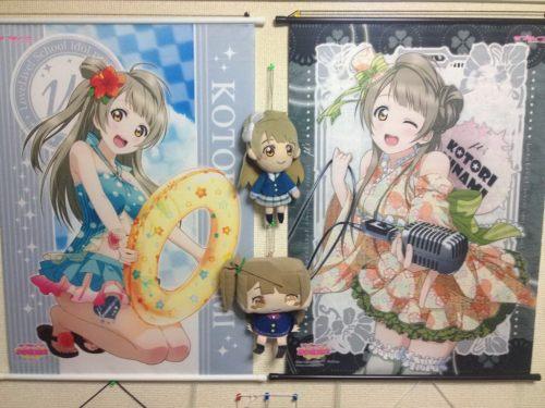 fans-cerebrate-birthday-love-live-minami-kotori-15