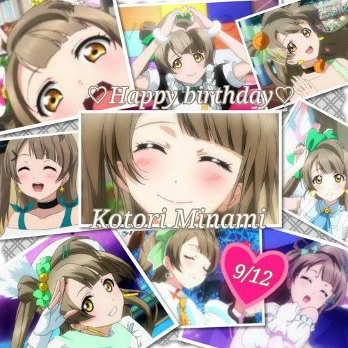 fans-cerebrate-birthday-love-live-minami-kotori-22