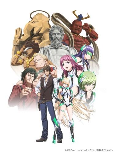 rakuen-tsuihou-trailer-previews
