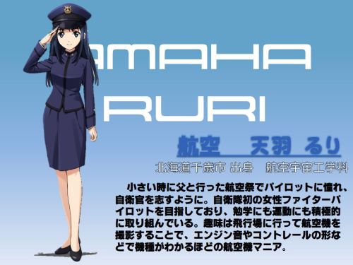 strike-witches-director-designs-mascot-characters-for-national-defense-academy-of-japan-05