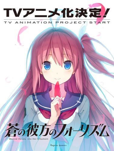 Ao-no-Kanata-no-Four-Rhythm-Gets-TV-Anime-01