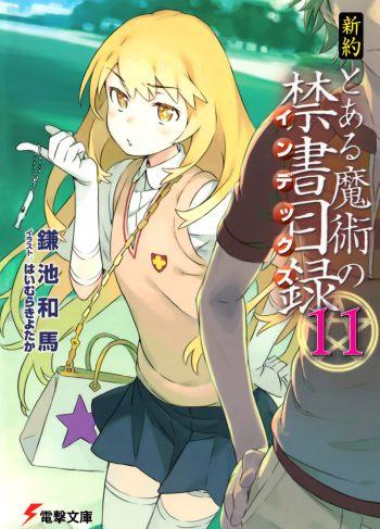 top-light-novel-from-kono-light-novel-ga-sugoi-2015-07_1