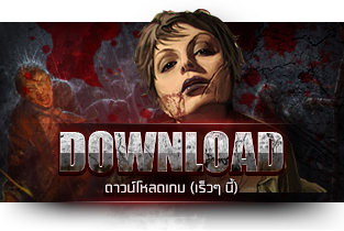 infestation-zombie-mmo-rpg-09