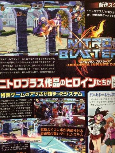 nitroplus-blasters-heroines-infinite-duel-arcade-game-anounce-02