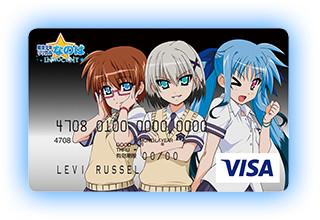 Magical-Girl-Lyrical-Nanoha-Credit-Cards-01