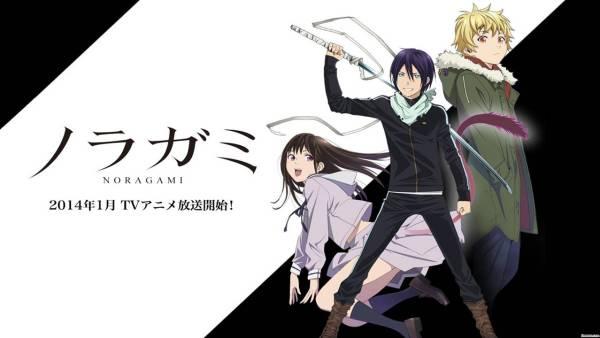 akibatan-ranking-best-anime-in-2014