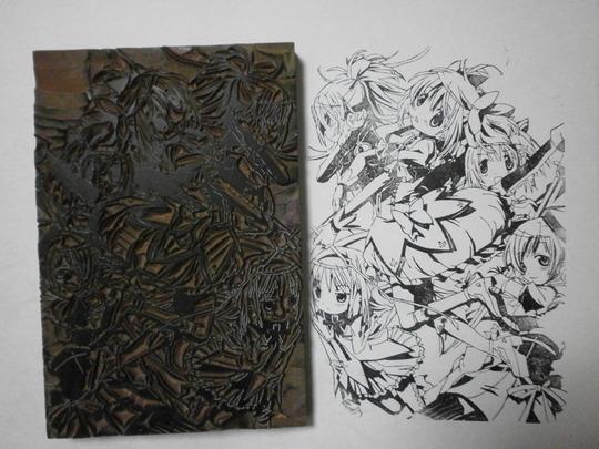 awesome-carved-eraser-stamps-06