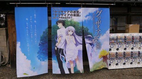 grisaia-no-kajitsu-join-lucky-star-for-new-year-festival-11