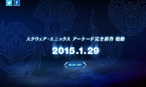 square-enix-to-unveil-new-arcade-game