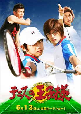 top-20-influential-sports-mangas-anime-04
