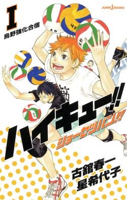 top-selling-light-novels-in-japan-2014-06