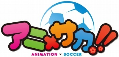 ani-x-soccer-when-anime-and-football-join-force-02